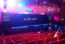 Kick Agency - Gruppo Peroni Eventi - Asus Zenfone 4 Roma VARIE 9
