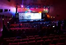 Kick Agency - Gruppo Peroni Eventi - Asus Zenfone 4 Roma VARIE 10