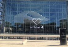 Kick Agency - Gruppo Peroni Eventi - Asus Zenfone 4 Roma VARIE 13