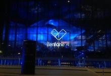 Kick Agency - Gruppo Peroni Eventi - Asus Zenfone 4 Roma VARIE 14