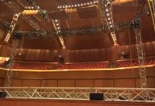 g3 auditorium 11