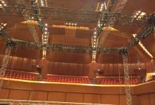 g3 auditorium 3