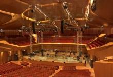 g3 auditorium 4