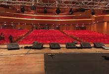 g3 auditorium 8