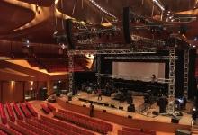 g3 auditorium 9